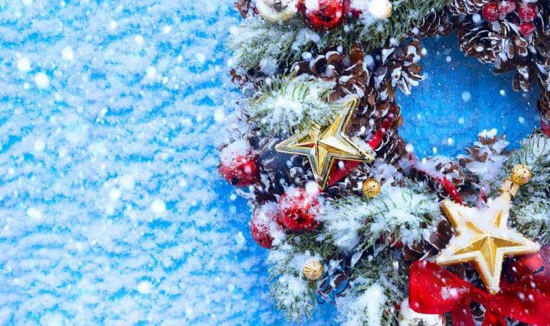 Оферта за Коледа и Нова година